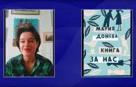 """Есенни празници на изкуствата """"Никола Манев"""""""