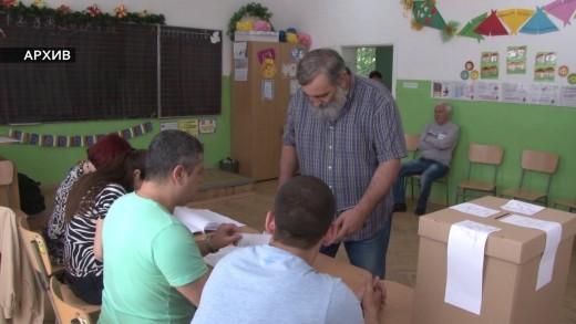 1802 души в Община Стара Загора ще са членове на секционни избирателни комисии