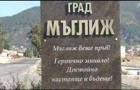 Зорница Светославова предс. ОИК Мъглиж: Трима са кандидатите за кмет