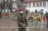 Поклон пред  делото и живота на Васил Левски. Отбелязваме 148-годишнина от обесването на Дякона.