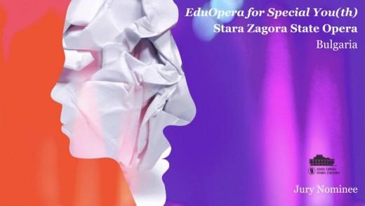 EduOpera for Special Youth - Stara Zagora