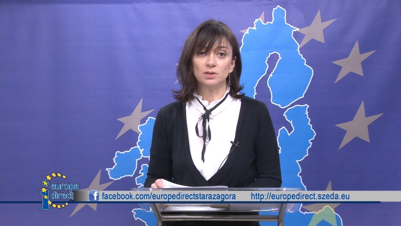 Европейският съюз открива 13 информационни центъра от ново поколение в България