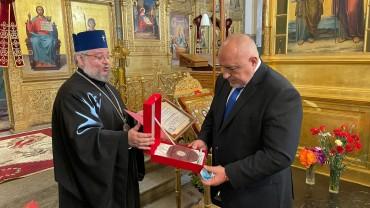 Старозагорската митрополия удостои Борисов с благодарствен знак