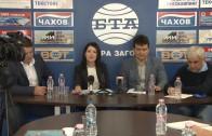 22 – ма кандидати за парламента представи партия Републиканци за България в Стара Загора