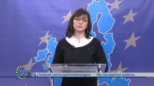 ЕВРОПА ДИРЕКТНО 23.03.2021г.
