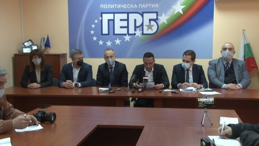 Представяне на листата на ПП ГЕРБ за 27-ми Старозагорски избирателен район – 2 март 2021