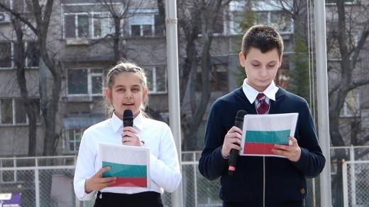 """СУ """"Максим Горки"""" отбеляза националният празник 3-ти март с инициативата """"Да съхраним Българското"""" за пета поредна година"""