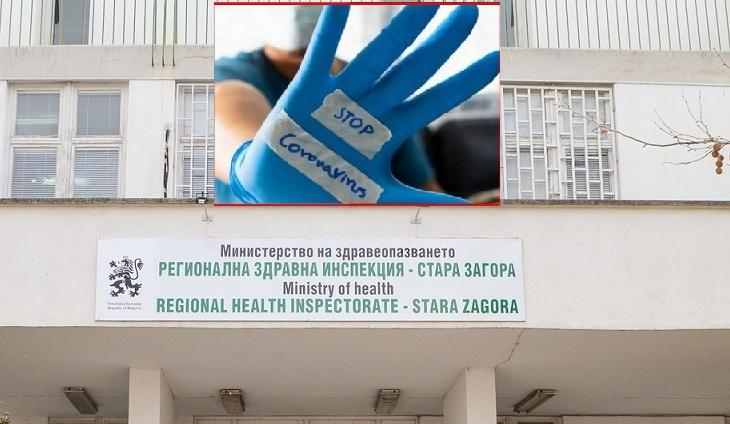 Осигурени са необходимите количества за всички 8 имунизационни кабинета на територията на област Стара Загора