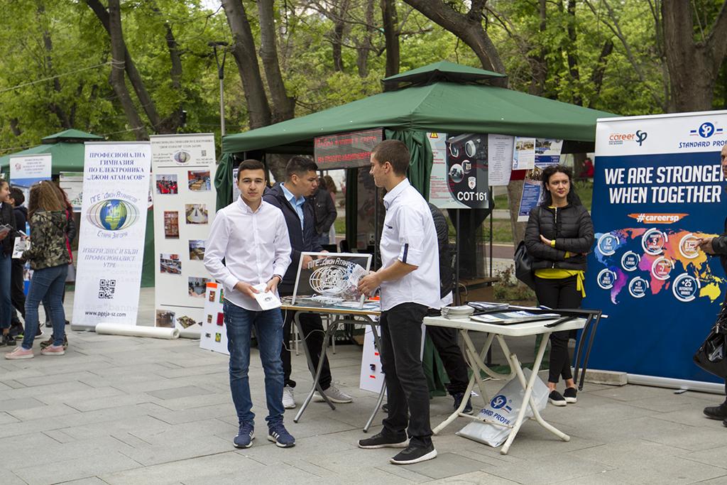 Областна панорама на професионалното образование провеждат в Стара Загора