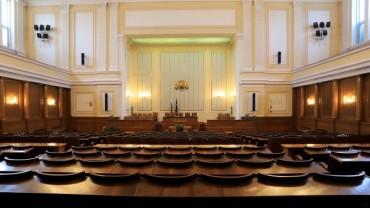 Приеха на първо четене законопроекта на ИТН за промени в Изборния кодекс
