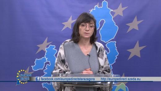 ЕВРОПА ДИРЕКТНО – предаване на ТВ ЗАГОРА – 20 април