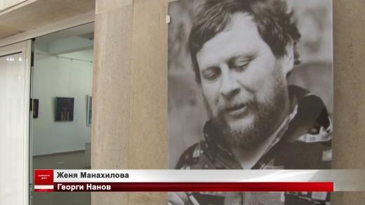 Ретроспективна изложба на Любомир Цакев