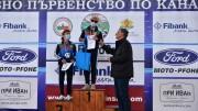 Две републикански титли завоюва Ангелина Кръстева на 25-тото държавно първенство по канадска борба