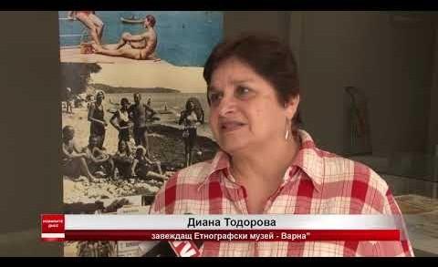 """Откриха изложба """"Варна -царицата на Черно море"""""""