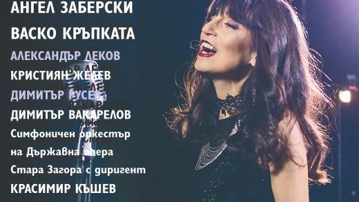 Plakat_nadya_Tocheva