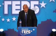 Партия ГЕРБ с нови зам. председатели