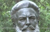 Стара Загора почита паметта на Христо Ботев и падналите за свободата на България с общоградски ритуал