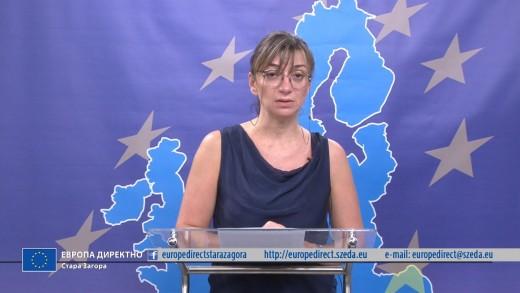 ЕВРОПА ДИРЕКТНО – предаване на ТВ ЗАГОРА – 22 юни