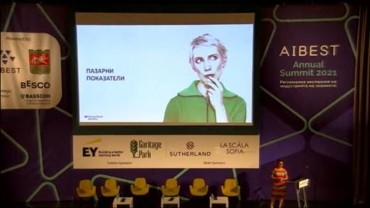 """Национална конференция """"Експанзия на индустрията на знанието на регионално ниво"""" Стара Загора 25.06.2021г. 2 част"""
