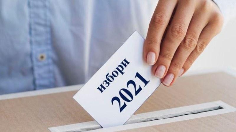 Гласуване 11 юли – срокове и разпоредби