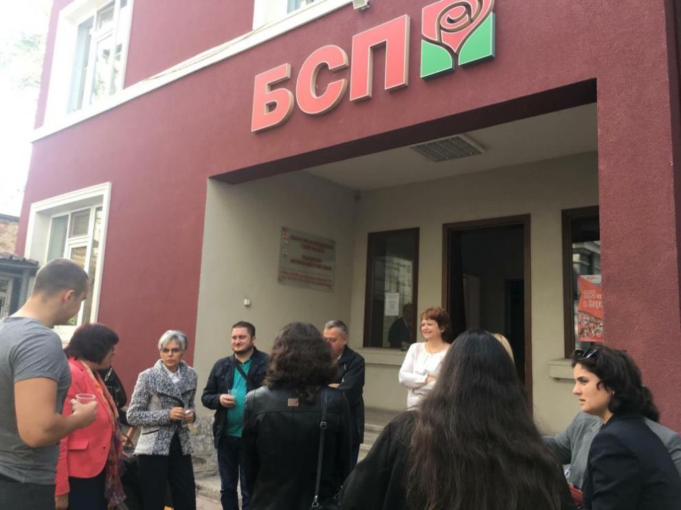 Утвърдиха старозагорската листа на БСП за парламентарните избори на 11 юли