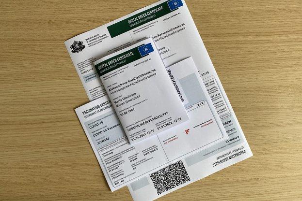 С ЕГН и номер на лична карта теглим новия електронен сертификат за ваксинация