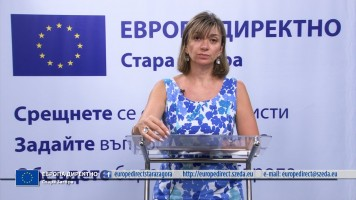 ЕВРОПА ДИРЕКТНО 27.07.2021г.
