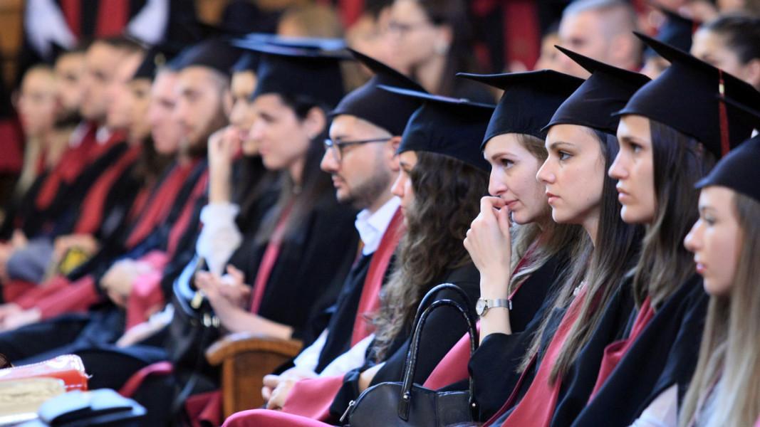 МОН предлага университетите да обучават съвместно студенти и докторанти