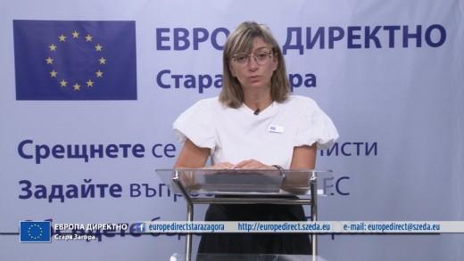 ЕВРОПА ДИРЕКТНО 28.09.2021г.