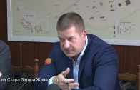 Публично обсъждане на отчета за касово изпълнение на бюджета и на сметките за средствата от Европейския съюз на община Стара Загора за 2020 година