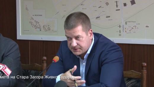 Текущи проекти-пресконференция на кмета на Стара Загора Живко Тодоров