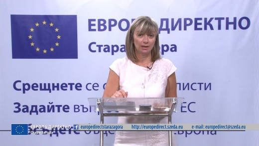 ЕВРОПА ДИРЕКТНО – Конференция за бъдещето на Европа: гражданите в центъра на вниманието