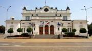 Бюрото за защита на свидетелите премина в Министерство на правосъдието