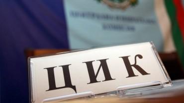 22 партии и 7 коалиции ще участват на вота на 14 ноември