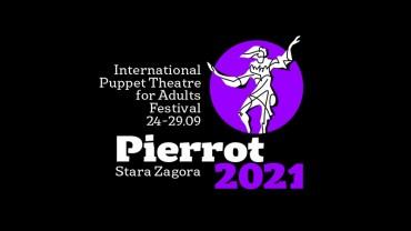 """Богата програма завладява дванадесетото издание на Международния куклено- театрален фестивал """"Пиеро"""""""
