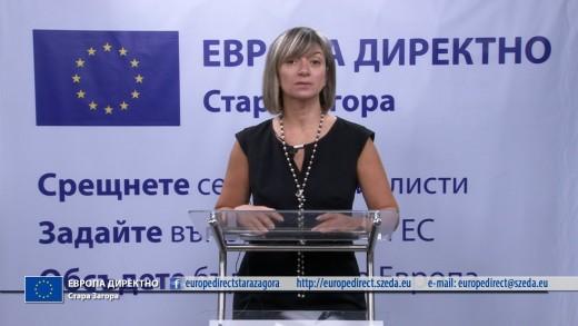 ЕВРОПА ДИРЕКТНО 05.10.2021г.