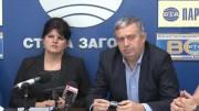 """И """"Народен съюз"""" с отворено писмо за запазване на комплекс Марица изток"""