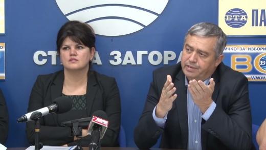 """Пресконференция на общинските съветници от """"Народен съюз"""" в Стара Загора."""