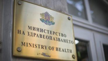 Допълнителни алтернативни противоепидемични мерки да бъдат въведени в страната